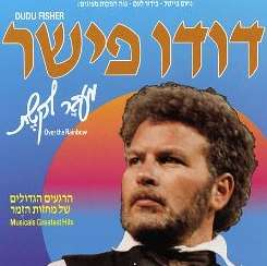 Dudu Fisher - Over the Rainbow mp3 download