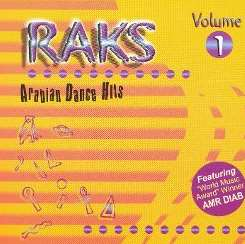 Various Artists - Raks: Arabian Dance Hits, Vol. 1 mp3 download