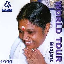 Amma - World Tour 1990 mp3 download