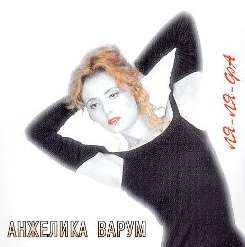 Anzhelika Varum - Lya-Lya-Fa mp3 download