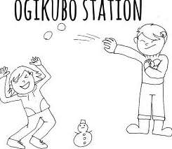 Ogikubo Station - Ogikubo Station mp3 download