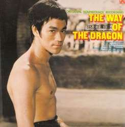 Original Soundtrack - Way of the Dragon mp3 download
