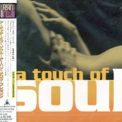 Various Artists - Touch of Soul: Urban Mellow Presents mp3 download