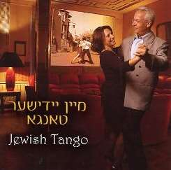Various Artists - My Yiddishe Tango mp3 download