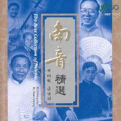 Kwan-Cheung Au - The Best Collection of Nanyin mp3 download