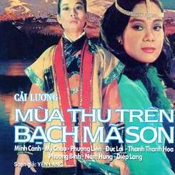 Various Artists - Cai Luong - Mua Thu Tren Bach Ma Son mp3 download