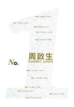 Dominic Chow - No. 1 mp3 download